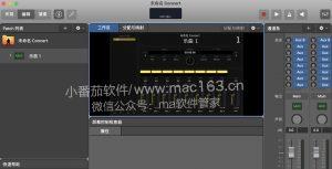 MainStage 3 音频剪辑软件 破解版下载
