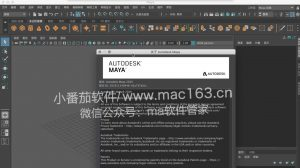 Autodesk Maya 2020 Mac