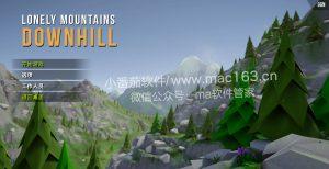 孤山速降Lonely Mountains Downhill Mac版