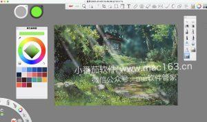 Autodesk SketchBook 专业绘图软件