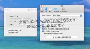 Keka for Mac 压缩解压工具