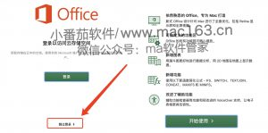 Excel 2019 office办公软件