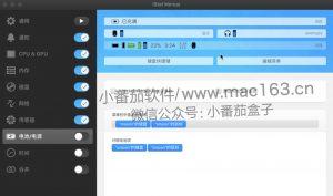 iStat Menus 系统监控工具