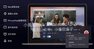 Filmage Screen 录制录屏软件
