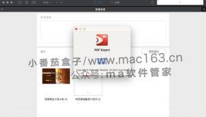 PDF Expert Mac版 PDFPDF编辑软件
