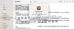 Ulysses Mac版 创作写作软件