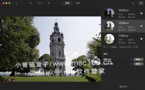 Hydra 高动态范围(HDR)图像 中文破解版下载