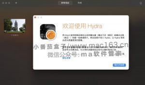 Hydra 高动态范围(HDR)图像