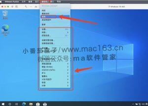 VMware Fusion Pro 12 vmware虚拟机