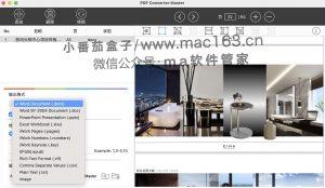 PDF Converter Master PDF文件格式转换