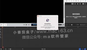 ScreenFlow 9 Mac版 屏幕录制软件