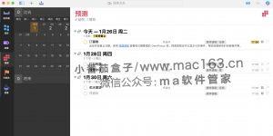OmniFocus Pro 3 Mac版 GTD任务管理软件