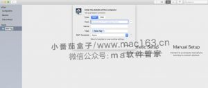 Jump Desktop Mac版