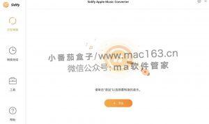 Sidify Apple Music Converter Mac版