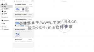FSNotes Mac版 文本笔记工具