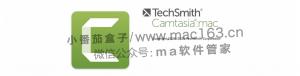 Camtasia 2020 中文破解版下载