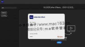 M1软件 Adobe After Effects Mac版