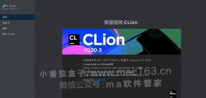 CLion 2020 for Mac 永久激活版下载