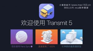 Transmit 5 FTP客户端 中文破解版下载
