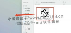 Mac字体安装方法教程