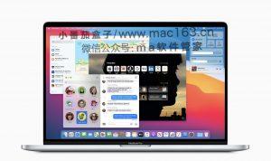macOS Big Sur 11.2.2 苹果操作系统下载