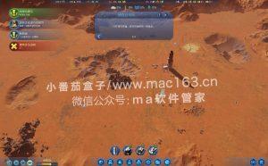 SpaceX 火星探险动画