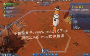 SpaceX 火星求生Surviving Mars