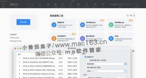 PDF Reader Pro PDF编辑器
