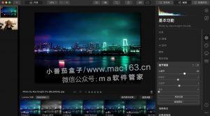Luminar 4 摄影修图软件