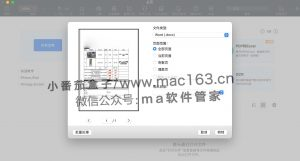 PDF Reader Pro 专业PDF编辑器