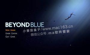 Beyond Blue 深海超越 中文版下载