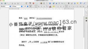NeoOffice 中文破解版下载