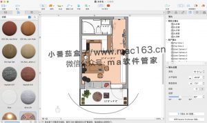 Live Home 3D 室内设计软件 中文破解版下载