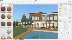Live Home 3D 环艺设计软件