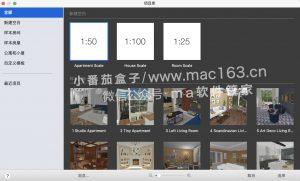 Live Home 3D 中文破解版下载