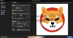PhotoBulk 批量图像编辑器