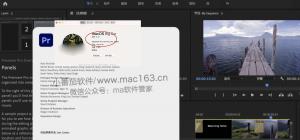 pr 2021 视频剪辑软件