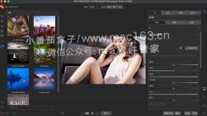 ON1 HDR 2021 中文破解版下载