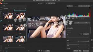 ON1 HDR 2021 HDR照片编辑软件 官网中文版下载