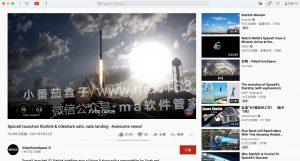 YouTube客户端 中文破解版下载