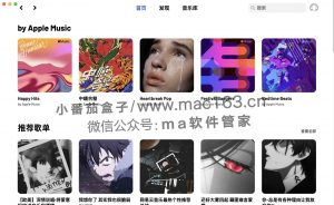 YesPlayMusic 网易云音乐 官网中文版下载