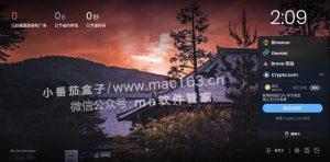 Brave for Mac浏览器 官网正式版下载