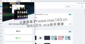 Opera 欧朋浏览器 mac软件下载