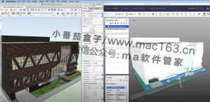 Vectorworks2020 Mac版 官网中文版下载
