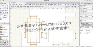 Vectorworks2020 Mac版 中文破解版下载