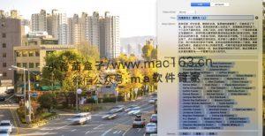 Submerge 3 Mac版 字幕制作软件
