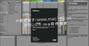 Ableton Live 11 Mac版 音乐制作软件