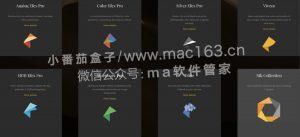 Nik Collection4 Mac版 PS滤镜插件合集 破解版下载