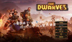 The Dwarves 矮人 mac游戏下载