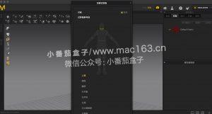 Marvelous Designer 8 Mac版 3D服装设计软件